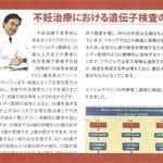 Entrevista Dr. Raul Nakano para Revista Pindorama